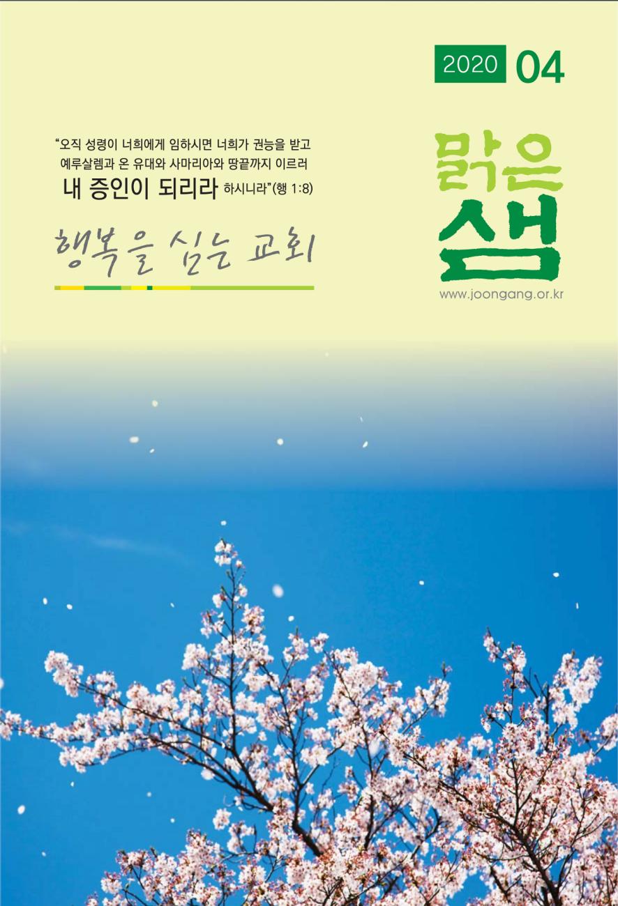 스크린샷 2020-04-11 오전 10.46.45_1.png